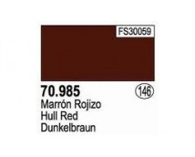 Vallejo Model Color Panzer Series - Hull Red