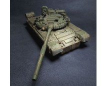 Trumpeter 1:35 Russian T-80BV MBT