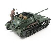 Tamiya 1:35 ARCHER British Self Propelled Anti Tank Gun WWII