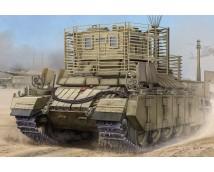 HobbyBoss 1:35 IDF APC Nagmachon Doghouse II