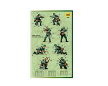 Zvezda 1:35 German Panzergrenadiers