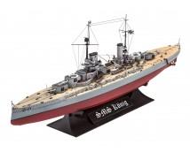Revell 1:700 SMS Konig WW1 Battleship