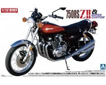 Aoshima 1:12 Kawasaki 750RS ZII Super Custom