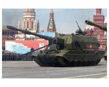 Zvezda 1:35 Koalitsiya SV Russian S.P.G.