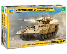 Zvezda  1:35  Terminator 2 russian fire support vehicle