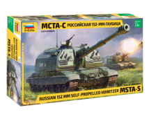 Zvezda 1:35 MSTA Self Propelled Howitzer      3630