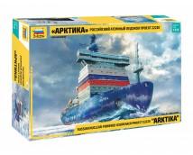 Zvezda 1:350 ARKTIKA Russian Nuclear Powered Icebreaker Project P.22220        ZVE9044