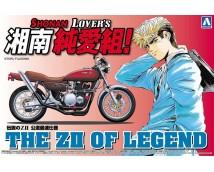 Aoshima 1:12 Kawasaki 750 ZII